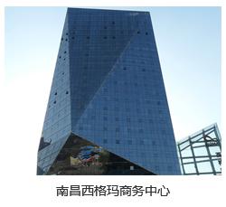 浙江防火隔墙板厂家工程
